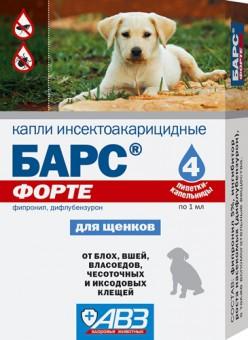 Барс Форте Капли для щенков инсектоакарицидные 4 пипетки