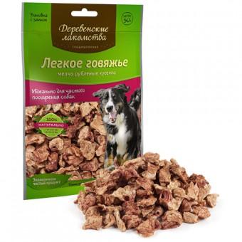 Деревенские лакомства 30г Легкое говяжье для малых и средних пород собак, мелко рубленные кусочки