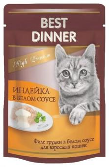 Best Dinner (Бест Диннер) 85 г High Premium пауч для кошек Индейка в белом соусе
