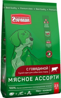 Четвероногий гурман 2,5 кг сухой корм для собак Мясное ассорти с говядиной