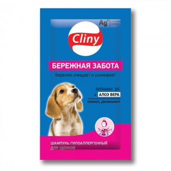 Cliny (Клини) Шампунь для щенков Бережная забота в саше 10 мл