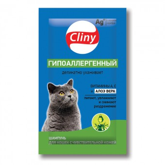 Cliny (Клини) Шампунь для кошек с чувствительной кожей Гипоаллергенный в саше 10 мл