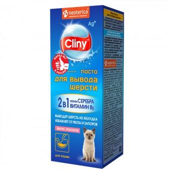 Cliny (Клини) Паста для вывода шерсти со вкусом лосося 30 мл