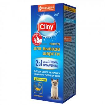 Cliny (Клини) Паста для вывода шерсти со вкусом сыра 30 мл