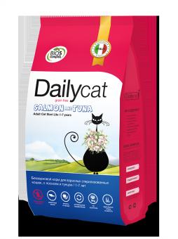 DailyCat 3 кг Grain Free Ault cat Steri lite Salmon and Tuna беззерновой корм для взрослых стерилизованных кошек и кастрированных котов с лососем и тунцом