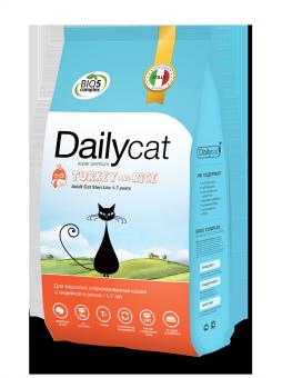 DailyCat 1,5 кг Adult cat Steri lite Turkey and Rice корм для взрослых стерилизованных кошек и кастрированных котов с индейкой и рисом