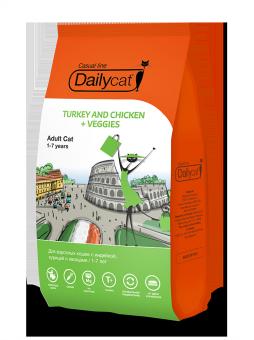 DailyCat10 кгCasual line Adult cat Turkey and Chicken + Veggies корм для взрослых кошек с индейкой, курицей и овощами