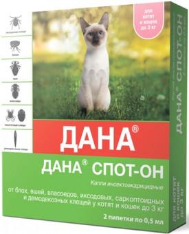 Дана Спот-он Капли инсектоакарицидные для котят и кошек до 3 кг 2 пипетки по 0,5 мл