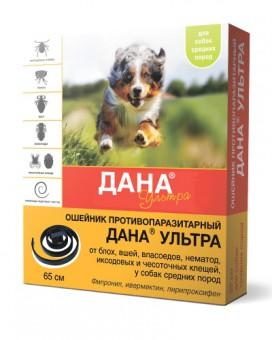 Дана Ультра Ошейник для собак средних пород противопаразитный 65 см