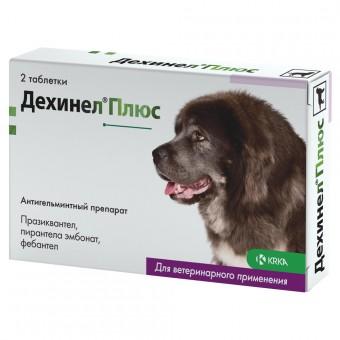 Дехинел Плюс антигельминтик для собак крупных пород 2 таблетки