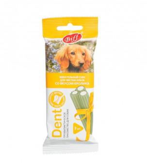 TiTBiT 50г Жевательный снек для собак DENT со вкусом кролика