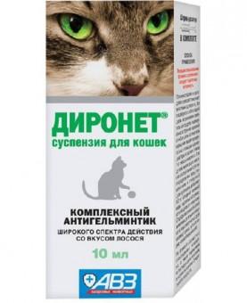 АВЗ Диронет-суспензия для кошек- средство для профилактики дирофиляриозов и лечения гельминтозов (1фл. - 10мл)