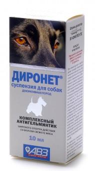 АВЗ Диронет-суспензия для собак, профилактика дирофиляриозов и лечение гельминтозов (1фл. - 10мл)