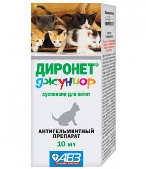 АВЗ Диронет-суспензия для котят- средство для профилактики дирофиляриозов и лечения гельминтозов (1фл. - 10мл)