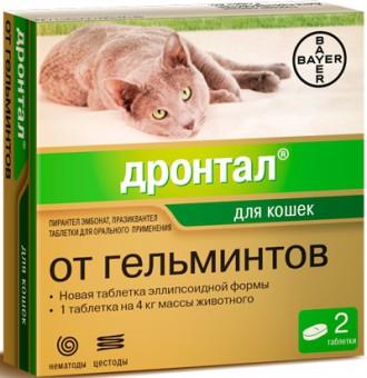 Bayer (Байер) Дронтал для кошек 2 таблетки