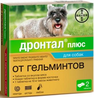 Bayer (Байер) Дронтал плюс для собак со вкусом мяса 2 таблетки