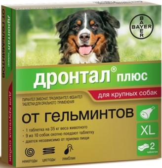 Bayer (Байер) Дронтал плюс XL для собак со вкусом мяса 2 таблетки