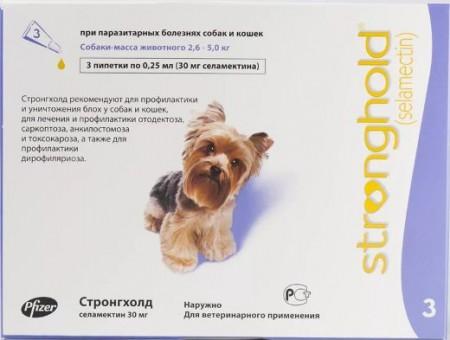 Pfizer СТРОНГХОЛД капли на холку  для собак  от 2 до 5 кг 12% 3 пипетки по 0.25 мл (30мг фиолетовая)