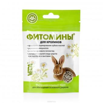 Фитомины 50 г для кроликов