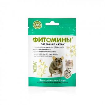 Фитомины 50 г для мышей и крыс
