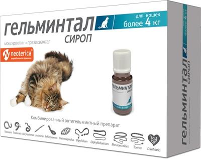 Гельминтал сироп для кошек более 4 кг 5 мл