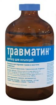 Травматин 100 мл раствор для инъекций