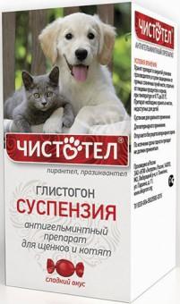 Чистотел Глистогон суспензия для котят и щенков 3 мл