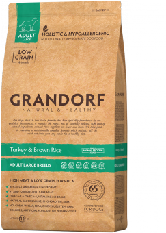 Grandorf 12 кг Turkey & Brown rice Adult Large breeds сухой корм с индейкой и рисом для собак крупных пород
