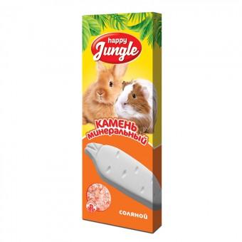 Happy Jungle (Хэппи Джангл) 50 г Минеральный соляной камень для грызунов
