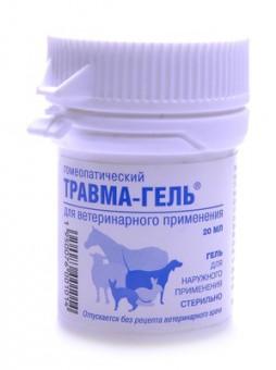 Травма-гель 20 мл обезболивает