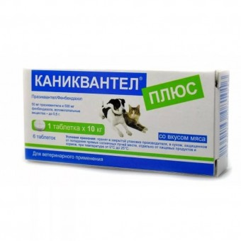 Каниквантел плюс антигельминтик для кошек и собак 6 таблеток
