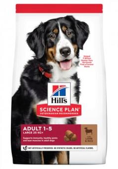 Hill's 12кг SP Canine Adult Lamb&Rice large breed Для взрослых собак крупных пород  для поддержания здоровья суставов и мышечной массы с ягненком и рисом