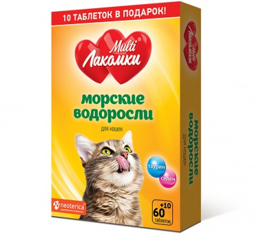 Multi Лакомки Морские водоросли для кошек 70 таблеток