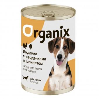 Organix 750 г консервы для собак и щенков Индейка с сердечками и шпинатом