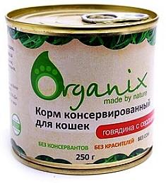 6 шт. Organix 250 г консервы для кошек с говядиной с сердцем
