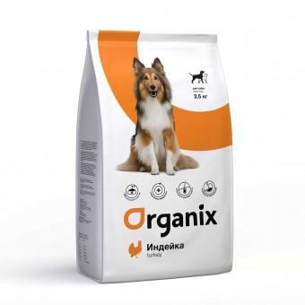 Organix 12кг Adult Dog Turkey Для взрослых собак с индейкой для чувствительного пищеварения