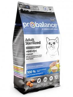 ProBalance 10кг  Sterilized, корм сухой для стерилизованных кошек/кастрированных котов