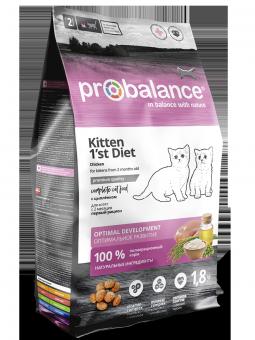 ProBalance 1,8кг 1`st Diet Kitten Корм сухой для котят