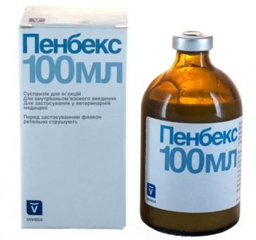 Пенбекс флакон 100мл комплексный антибактериальный препарат