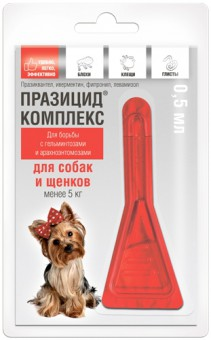 Празицид-комплекс капли на холку для щенков и собак менее 5 кг