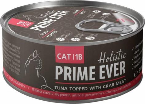 Prime Ever Holistic 80 г 1B Тунец с крабом в желе влажный корм для кошек жестяная банка