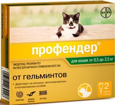Bayer (Байер) Профендер для кошек 0,5-2,5 кг 2 пипетки