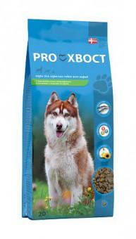 PROХВОСТ 13кг Корм сухой для собак с чувствительным пищеварением