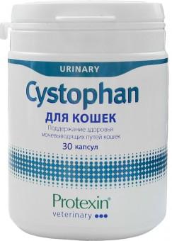 Protexin (Протексин) Синбиотик D-C 30 капсул