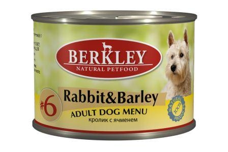 Berkley 200г Adult Кролик+ячмень Консервы для собак