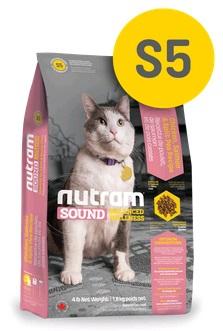 Nutram 1,13кг Adult/Senior Cat S5 Натуральный корм для взрослых кошек