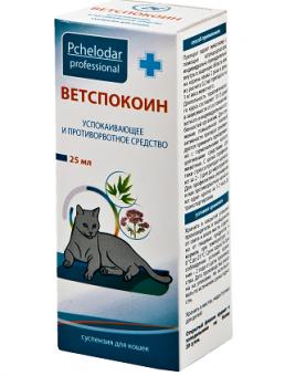 Ветспокоин Суспензия д/кошек 25мл