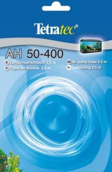 TetraTec AH 50-400 Силиконовый шланг для всех видов компрессоров 2,5 м