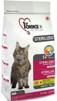 1st Choice 350г Sterilized Курица с бататом сухой корм для стерилизованных взрослых кошек