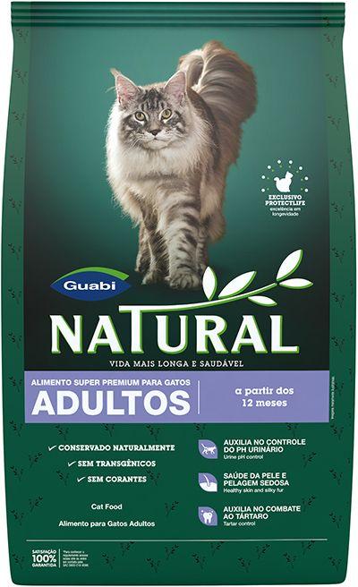 Гоу натурал сухой корм для котят